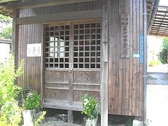 渡瀬地蔵堂01-2