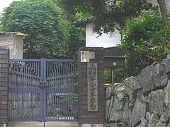 橋本不動堂01