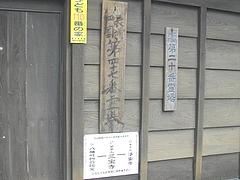 寺町・三宝寺02
