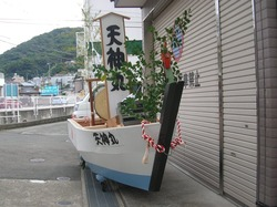 福田くんち03-4