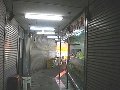 大浦中央市場01-5