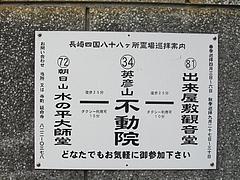 長崎街道11-2