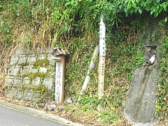 日見峠01