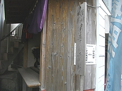 町田地蔵堂01-2