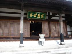 清水寺2013・01-3