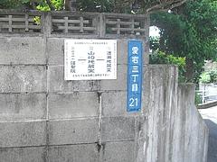 山崎地蔵堂01
