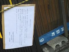 青空市場01