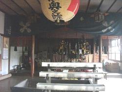 穴弘法奥の院03-2