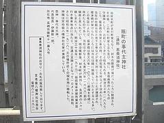 賑町・恵美須神社02