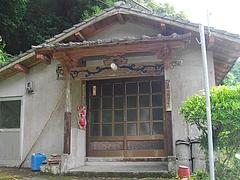 長崎西国15番