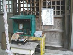 子安大師堂02-3
