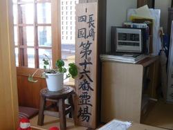 清水寺2013・03-4