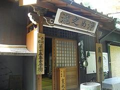 室生寺06