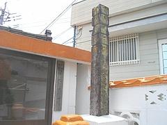長崎西国4番霊場02-2