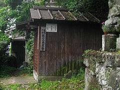 立江地蔵堂02