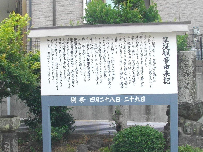 長崎ぶらぶら・・・観光客が行かない長崎