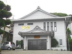 高林寺02
