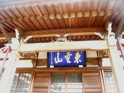 浄安寺02-2