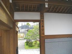 大音寺01-2
