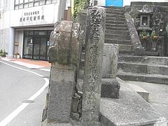 西坂町地蔵堂04