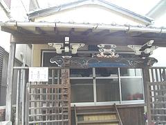 立山町地蔵堂02