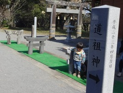 淡島神社03
