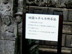 清水寺2013・06-3