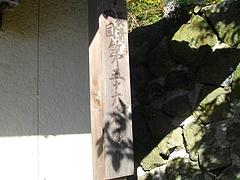 夫婦川町04-3