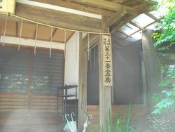 松森神社02-1