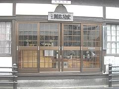 八幡町阿弥陀堂03