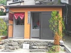 足引観音堂01