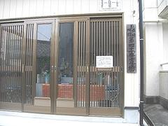 伊良林地蔵堂02