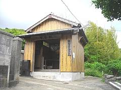 お城谷観音堂01