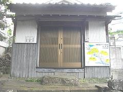 一ノ瀬大師堂01