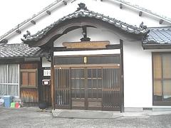 聖無動寺01-4
