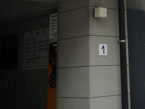 出島03-3