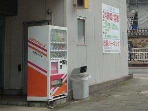 出島03-2