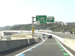 島原道路01-5