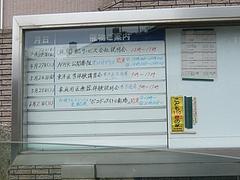 中尾城公園05-2