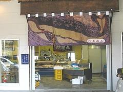 印束商店01-2