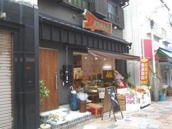 中通り01-7