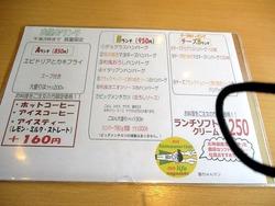 向日葵亭01-5