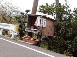 和三郎公園01-5