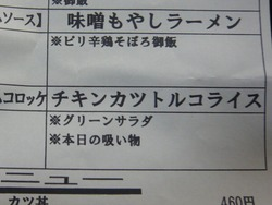 JA長崎04