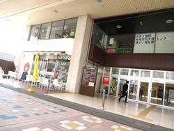 大村中央商店01-6