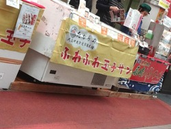浜屋・駅弁大会00