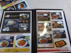 Aコープレストラン02