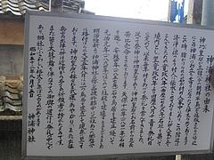 神浦くんち001-3