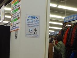 マンガ倉庫02-3