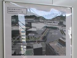 長崎駅01-7